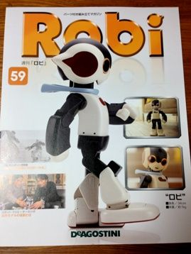robi5901