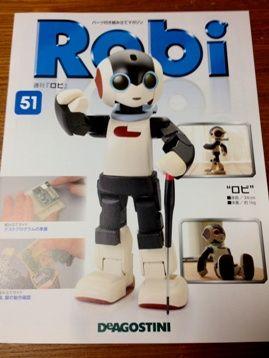 robi518