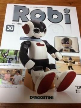 robi301