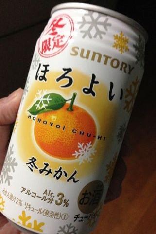 sake_ 1