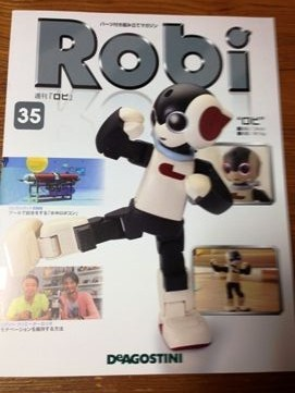 robi350