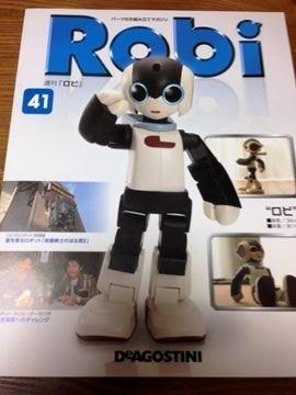 robi410