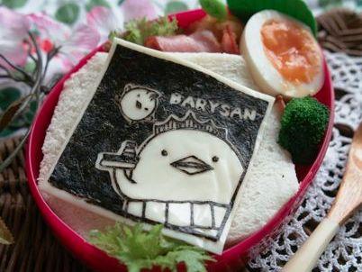 bary2_marusan