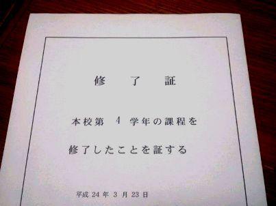ayumi2_120325_09300001