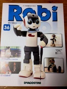 robi360