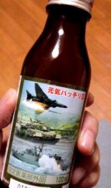 drink1mini_111115_0134