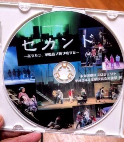 DVD_130301_01260002