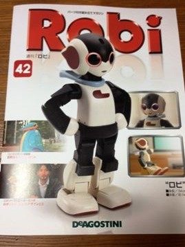 robi420