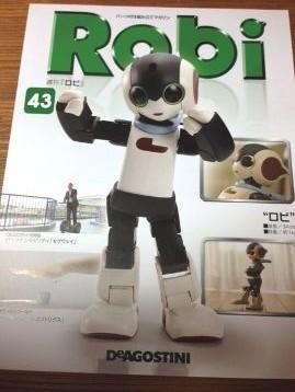 robi431