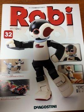 robi320