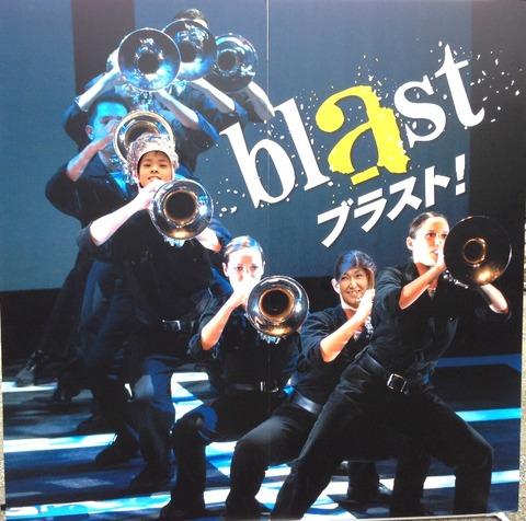 blast10