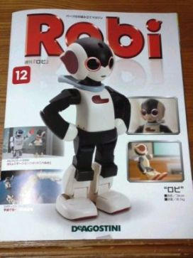 robi12_130523_20300001