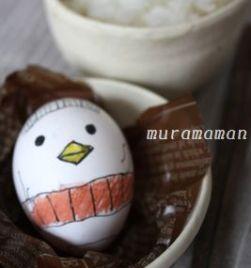 bary11-muramama