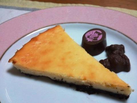 cake_130214_1910
