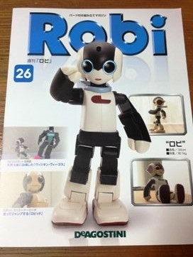 robi26_1
