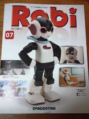 robi7_130417_20230001