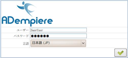 login_SuperUser