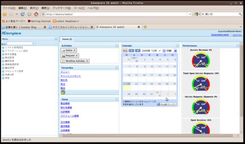 webUI初期画面