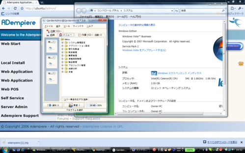 client_vista2