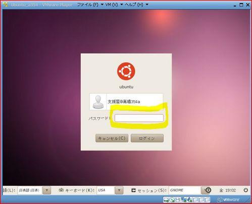 ubuntu1004lts