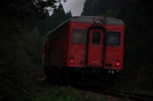 IMGP9593