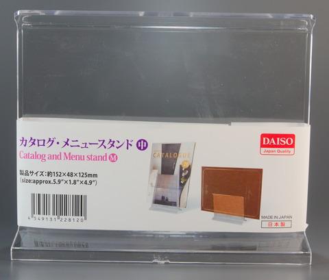 DSC05695