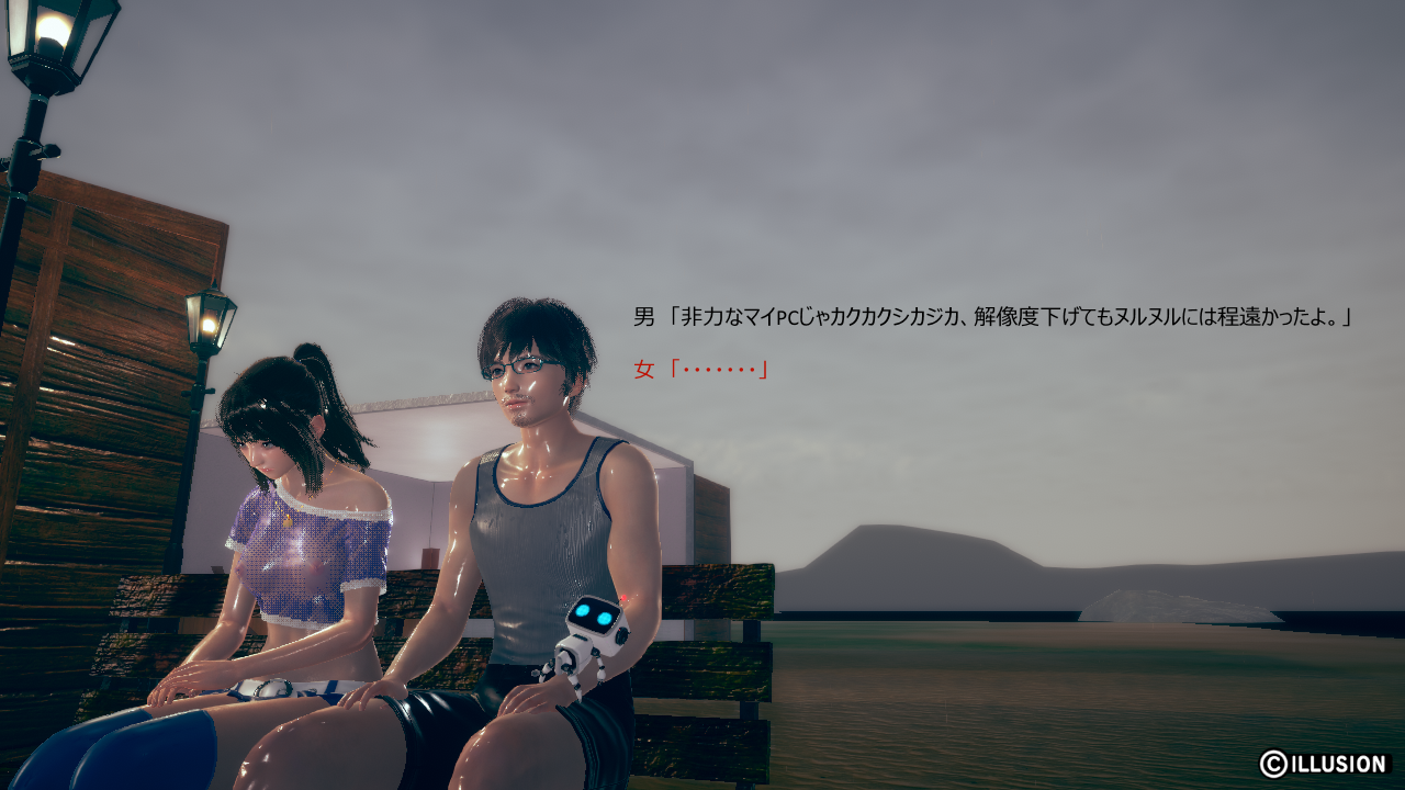 少女 重い Ai 「ILLUSION」の新作ゲーム「AI少女」が楽しいけど要求スペックが高くて困っています(2019/11/09)
