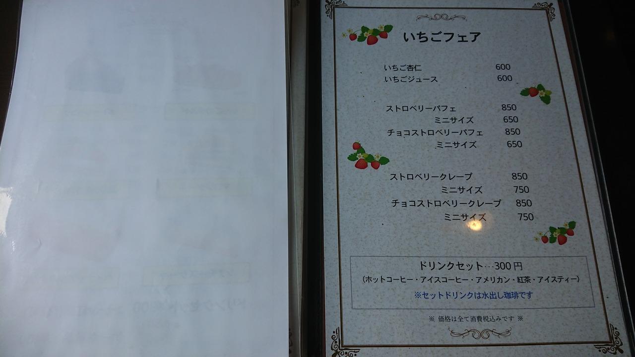 DSC_4070