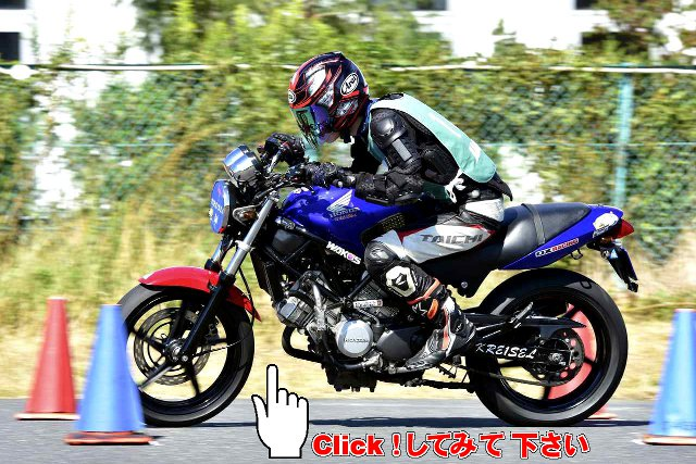 Dunlop Cup Japan ひかり 2