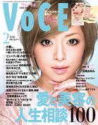 voce0208