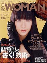 woman0108