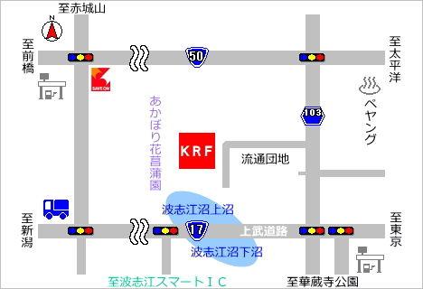 KRF(ケイ・アール・エフ周辺マップ)