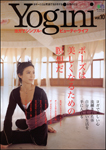 yogini_vol.10