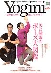 yogini5