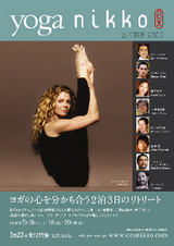 Yoga Nikko 2009