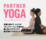 partner_yoga_