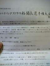 1ff829b2.jpg