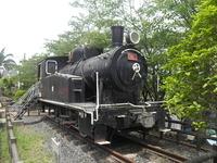 P5250407