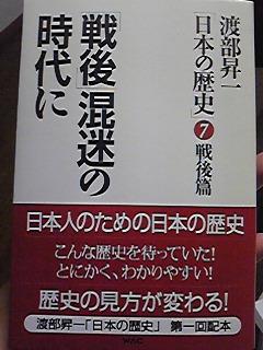 2010-07-27 002
