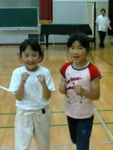 朋恵アキラ小さい