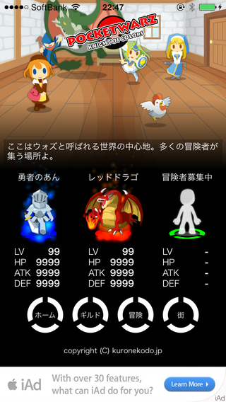 IMG_0410