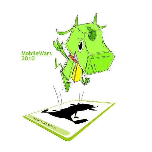 mobilewars2010