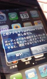 iphone&bluetooth4