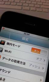 iphone&bluetooth3