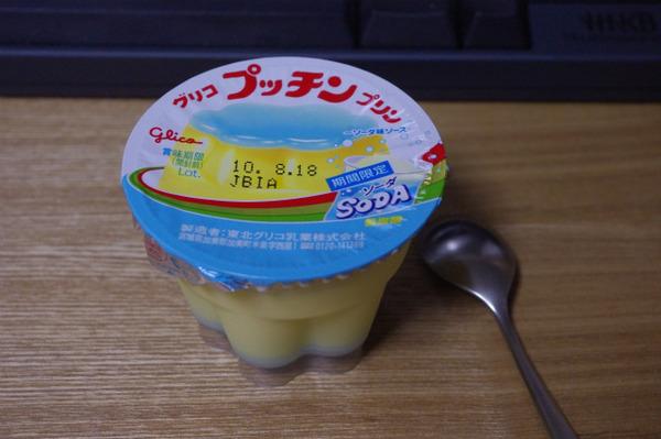 _IGP4301