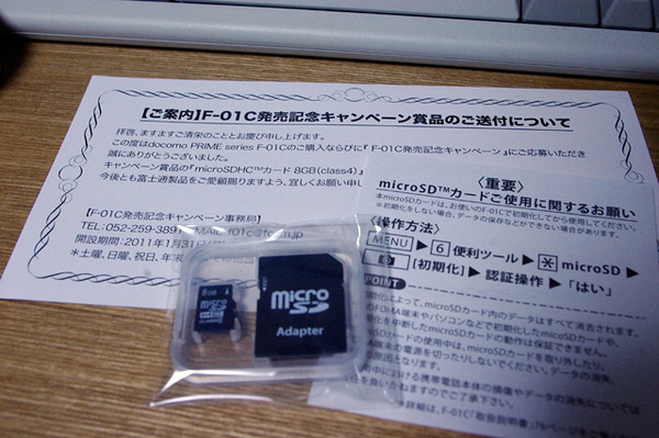_IGP4800