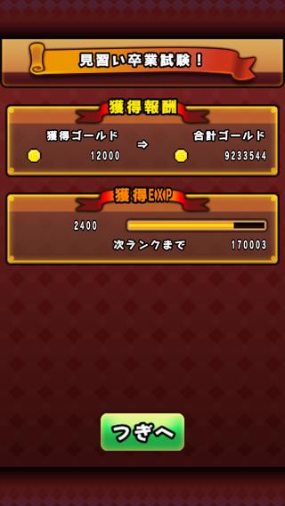 写真 2014-10-04 0 04 28