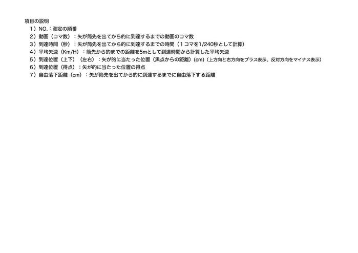 Print_Area解説jpg