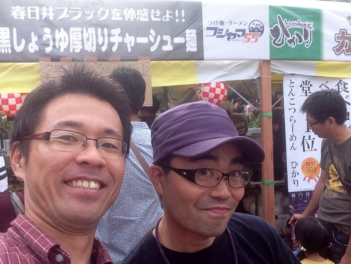 春日井maturi2015年10月17日