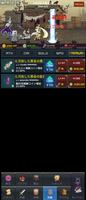 Screenshot_20191201-172720